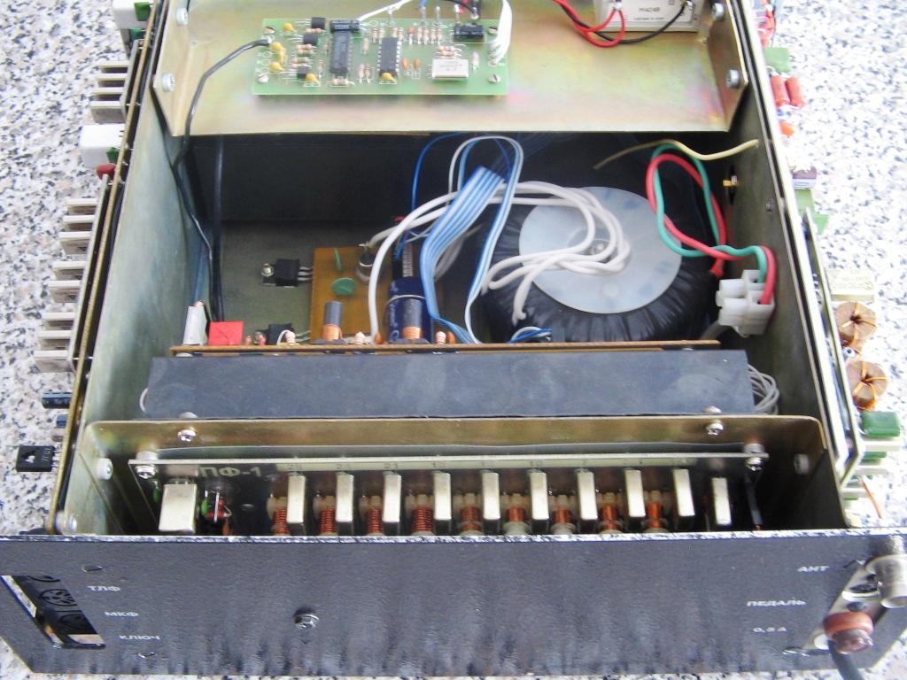 схема, описания трансивера контур-116